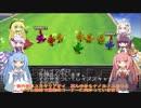 第27位:【VOICEROID実況】チョコスタに琴葉姉妹がチャレンジ!の73 thumbnail