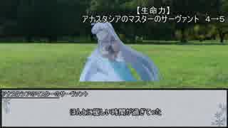 【シノビガミ】シナリオタイトルの途中だがワイバーンの群れだ! 第三話【実卓リプレイ】