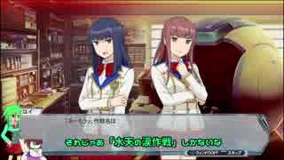 【Newブレ】ガンダムブレイカー アマゾンズ 04箱目