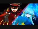 【FateGO】清姫生存パで異聞帯攻略part5-よりみち編「天魔轟臨」- 【VOICEROID実況】
