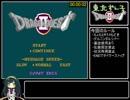 FC版DQ2もょもとデルコンダルシドーRTAもどき 1時間11分9秒 Part1/3 thumbnail
