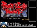 第56位:【PC-FX】バトルヒートRTA 12分47秒26 thumbnail