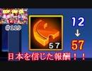 (KOF um ol ♯119) 最強ハーレム育成計画