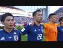 BBC版 《2018W杯》 [GL第2節:グループH] 日本 vs セネガル(2018年6月24日)