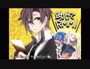 第78位:【MTGルール解説】助けてRMM! #1.6【CeVIO】 thumbnail