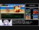 第30位:パワプロクンポケット4 RPG編RTA 14分42.4秒  thumbnail