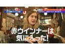 YOUは何しに日本へ?(配信オリジナル) 2018/6/25配信分【シリーズ配信中!】
