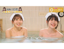 SKE48がひとっ風呂浴びさせて頂きます! 2018/6/25放送分