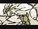 第95位:戦闘!ウルトラネクロズマを尺八で演奏してみた thumbnail