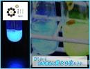 第1テーマ「化学反応を見える化しよう」【ジュニアドクター育成塾】