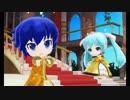 【3DS】Project mirai でらっくす『サンドリヨン PV』