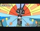 【ポケモンUSM】「ふ」で始まる技だけ使ってランダムマッチ!part4