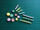 「お菓子の家にも使えるキャンディ3種類の作り方」と「お菓子の家ギャラリー」