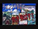 チェンジザ弾幕でジョーカーズを吹き飛ばす!!【Pleasure Sky】DM対戦動画!22戦目!