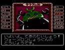 【低音な実況】救え!トマト姫  Part.11