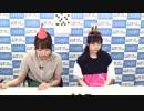 津田美波さんと『オーバークック』に挑戦! 青木瑠璃子のアイコン 津田ちゃんの誕生日を本気でお祝いするSP第2部