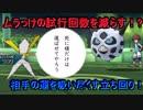 【実況】編集ほったらかシングルレートPart10【カミツルギ】【ポケモンUSM】