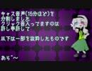 第34位:ZRKL姉貴キャスちょい分割素材 thumbnail