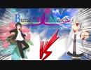 【ポケモンUSM】相棒と咲かせるButterFly Match【VS暁音さん】