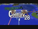 【Minecraft】 方向音痴のマインクラフト Season6 Part87 【ゆっくり実況】 thumbnail