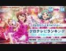 上半期アニソンランキング 2018 SINGLE BEST 220【ケロテレビ】51-130