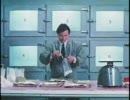 『サイクロンZ』の動画 ユン・ピョウの体技