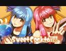 【琴葉姉妹オリジナル曲】Sweet Cocktail!!(Full.ver)【歌うボイスロイド】