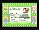 ミヤタのポケモン緑実況プレイ その10