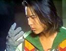 星獣戦隊ギンガマン 第三十一章「呪いの石」