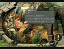 【FF9】懐かしさを追う旅へ【part9】
