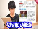 麻生氏「新聞読まない世代は自民党」に対する批判は的外れすぎませんか?