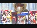 【開封動画】ブレイブルークロスタッグバトル リミテッドボックス【PS4】