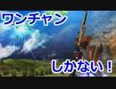 【EXVSMBON】ステラとシャッフル散歩3【ガイアガンダム】