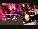 【PS4】キトゥンのグラビティなデイズ【プレイ動画】part12