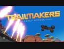 [ゆっくり実況] も〜っと!Steamで遊ぼう その48
