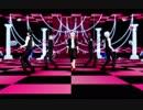 【喰種MMD】Play我呸/JolinTsai【什造withカネキ・ハイセ】