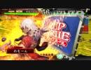 【三国志大戦】デキケに眠る良将器武将を使う 01