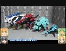 ゾイドワイルド ワイルドライガー ギルラプター ガノンタス カブター  ゆっくりプラモ動画