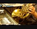 【響け!】「DREAM SOLISTER」を今更ホルン四重奏で吹いてみた。