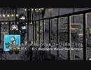少女終末旅行 OP 動く、動く(Big Room House like Remix)
