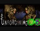 【実況】スウェーデン産のホラーゲームがマヂで恐い〔Unforgiving〕part.5