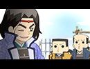 信長の忍び~姉川・石山篇~ 第65話「龍興は忘れた頃にやってくる」 thumbnail