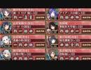 沈黙の戦塵 絶壱 難しい【☆4~☆6(改)、平均80】
