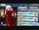Fate/Grand Order 沖田総司〔オルタ〕&坂本龍馬 イベント関連(交換所)ボイス集+イベント終了後開放プロフィール集