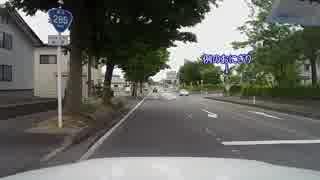 【車載動画】国道285号part5