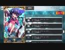 Fate/Grand Order イシュタル(遠坂凛)〔ライダー〕(水着) ボイス集(6/27更新分)