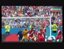 サッカー W杯2018 06-26 オーストラリアvsペルー ダイジェスト