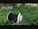 【ASMR】2種耳かき&マッサージ Ear Cleaning【立体音響】