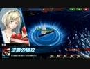 【蒼焔の艦隊】リリース300日記念祭【肆】 青葉単艦クリア