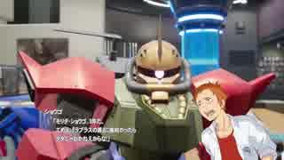 【ゆっくり実況】Newガンダムブレイカー part2